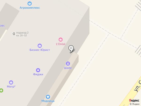 Адвокатский кабинет Алиханян Л.А. на карте Армавира