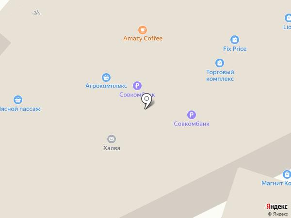 Мясной Пассаж на карте Армавира