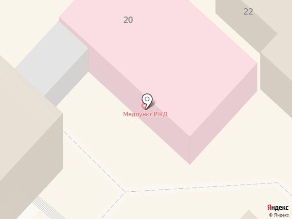 РЖД на карте Армавира