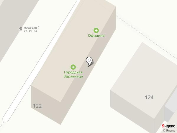 Официна на карте Армавира