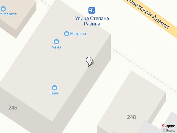 Магазин матрасов на карте Армавира