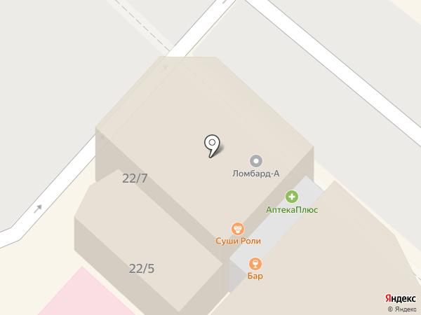 CMS INCLUDE на карте Армавира