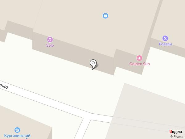 Solo на карте Армавира