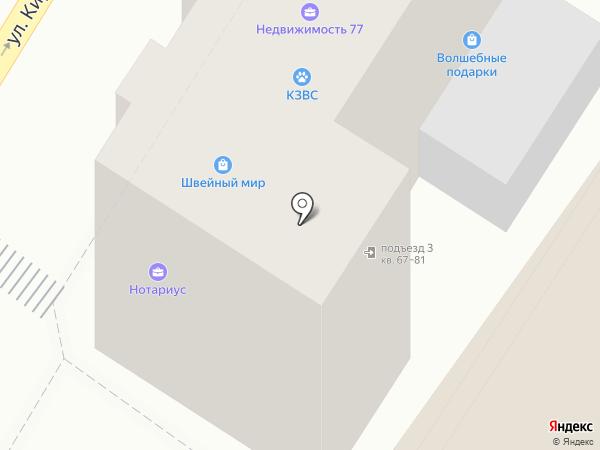 ВЕСЕЛАЯ ЗАТЕЯ на карте Армавира