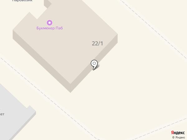 Бриг на карте Армавира