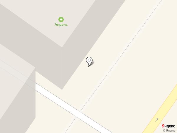 Банкомат, Совкомбанк, ПАО на карте Армавира