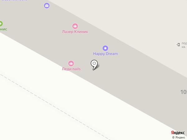HAPPY DREAM на карте Армавира