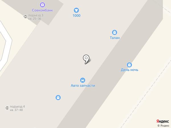 Банкомат, Совкомбанк на карте Армавира