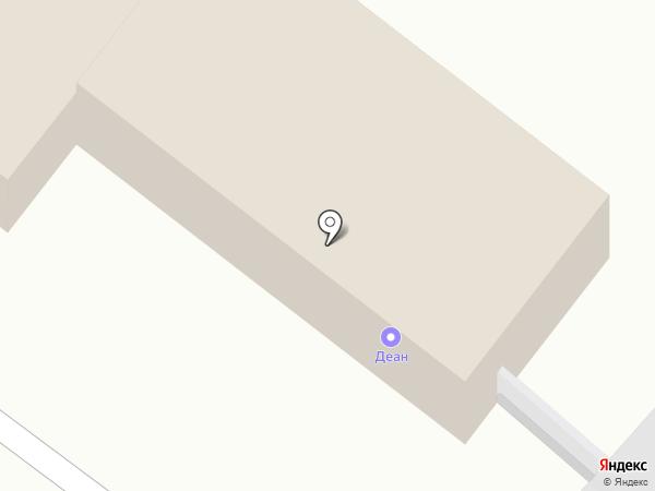 ДЕАН на карте Армавира