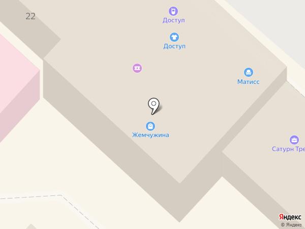 Высшая лига на карте Армавира