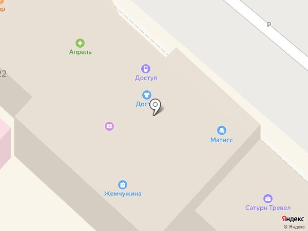 СПУТНИК стиль на карте Армавира