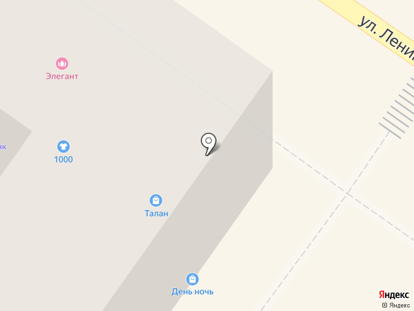 Элегант на карте Армавира