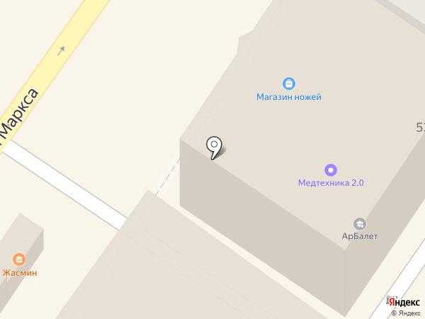 Банк ВТБ, ПАО на карте Армавира