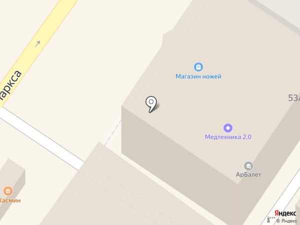Банкомат, Банк ВТБ 24, ПАО на карте Армавира
