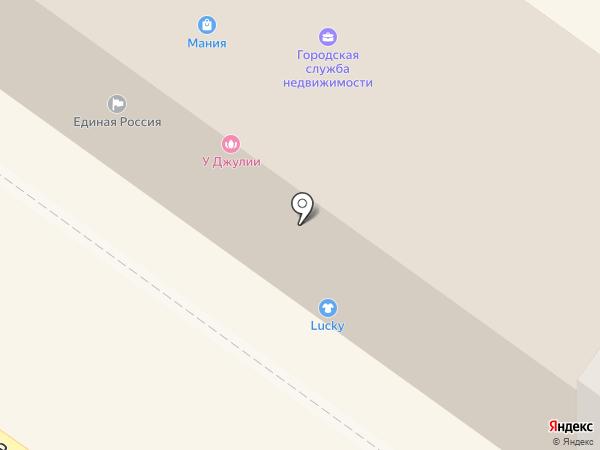 LUCKY на карте Армавира