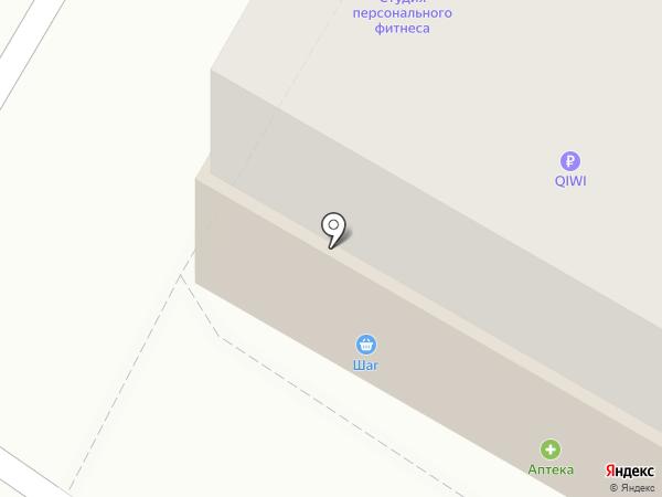 РАКОПТТОРГ на карте Армавира