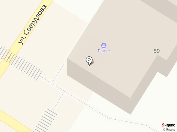Каравелла на карте Армавира