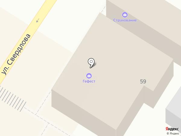 Страхование на карте Армавира