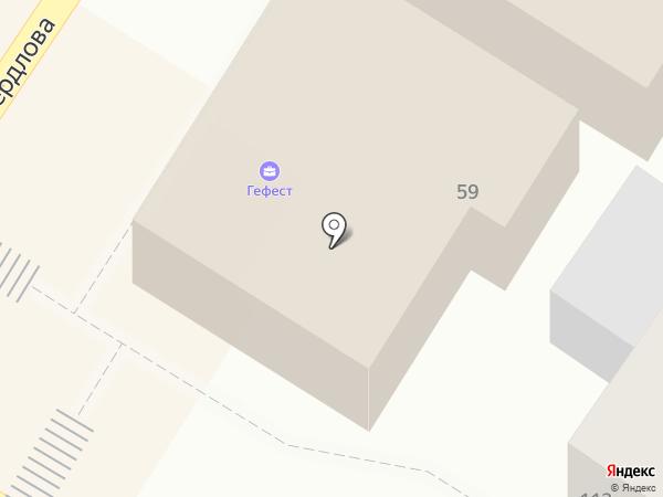 United people на карте Армавира