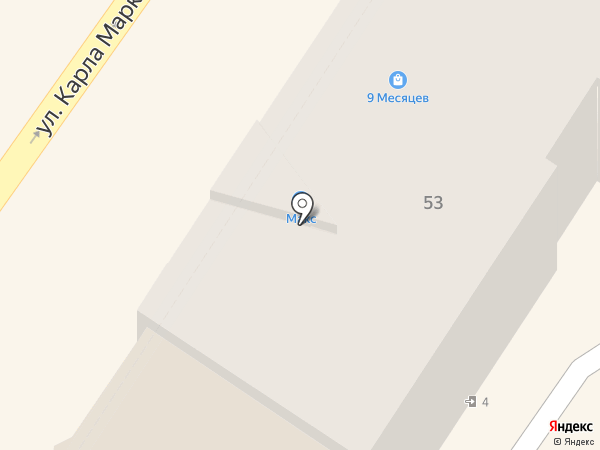 МАКС на карте Армавира