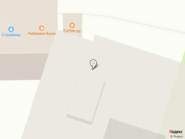 Coffe flace на карте Армавира