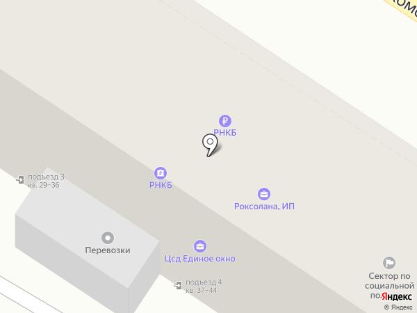InstaTime на карте Армавира