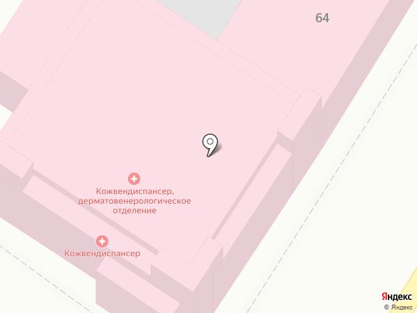 Армавирский кожно-венерологический диспансер на карте Армавира
