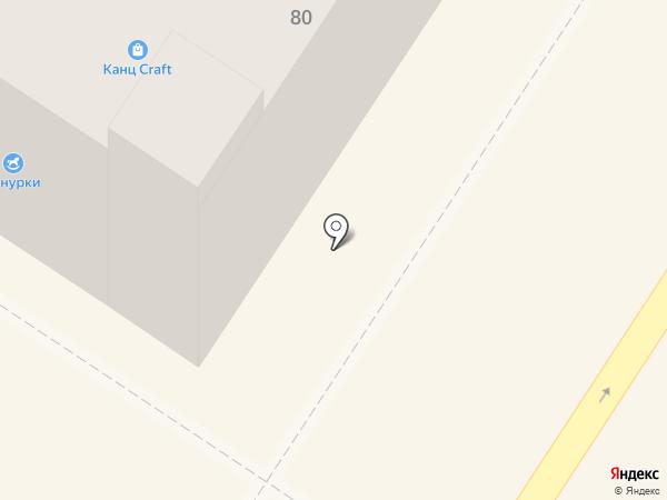 Мир сумок на карте Армавира
