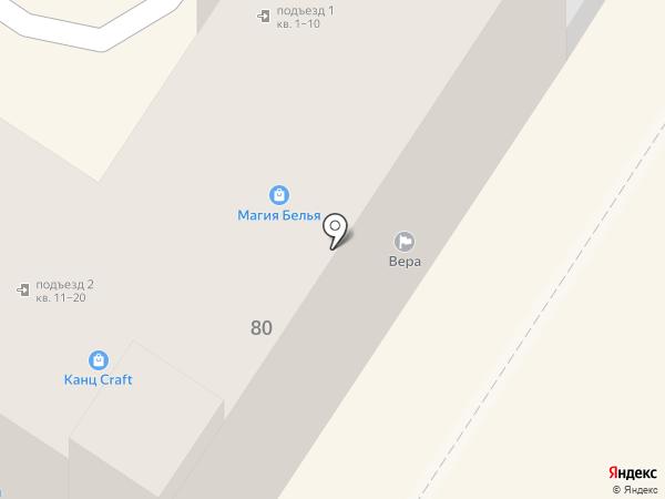 Аты-Баты на карте Армавира