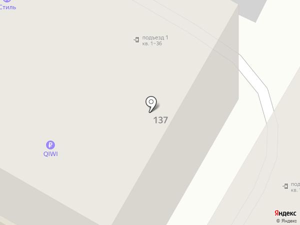 Студия мебели №1 на карте Армавира