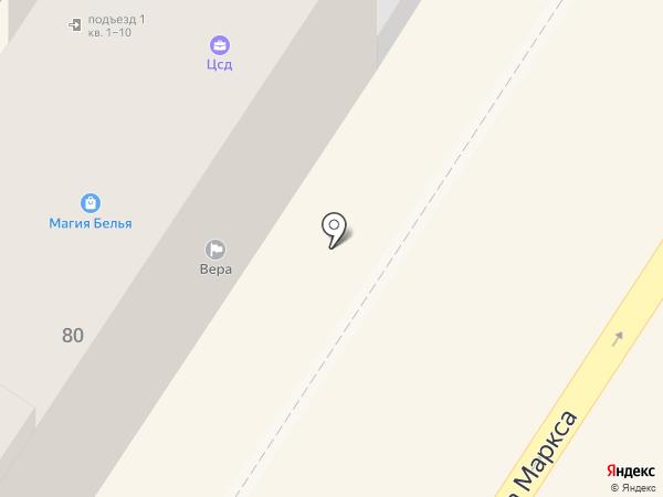 ТорNадо на карте Армавира
