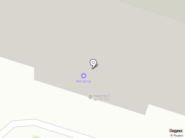 Розали на карте Армавира