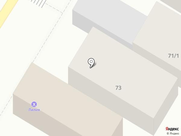Виктор и К на карте Армавира