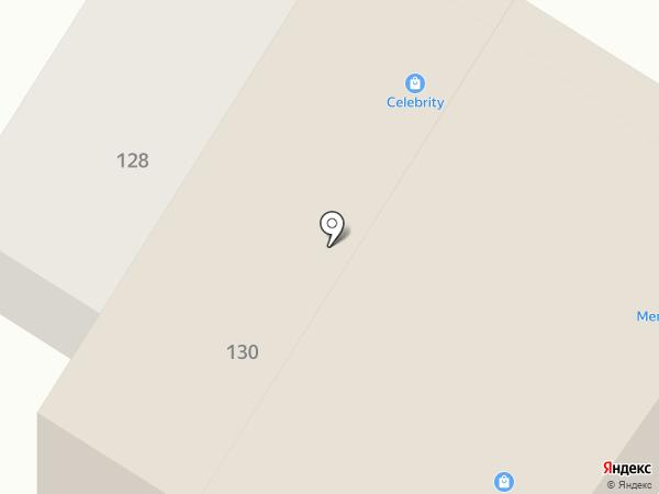 CELEBRITY на карте Армавира