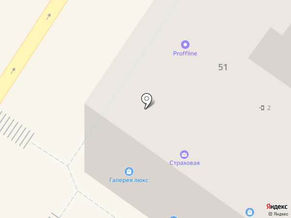 Proffline на карте Армавира
