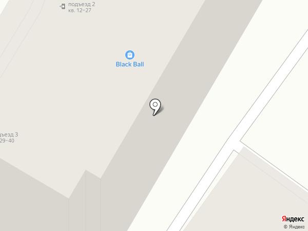 Новые Технологии на карте Армавира