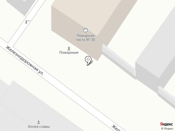 Управление надзорной деятельности на карте Армавира