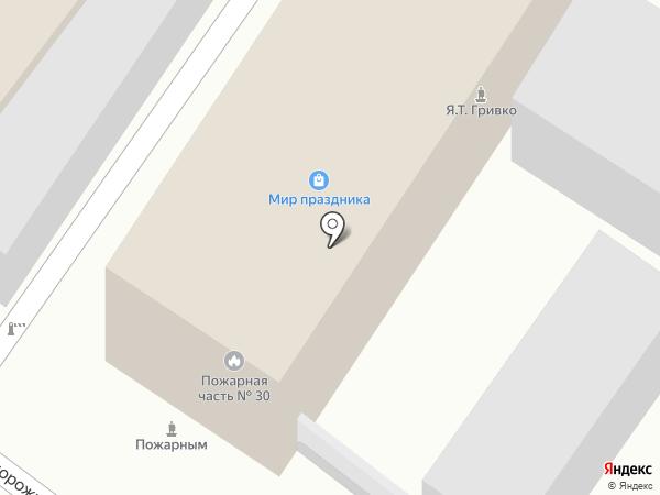 Пожарная часть №30 на карте Армавира