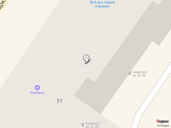 Рукодельница и Мастер на карте Армавира