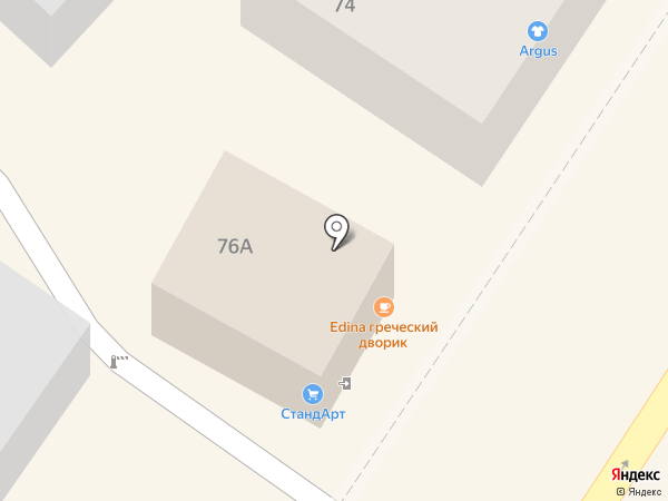 Кортеж на карте Армавира
