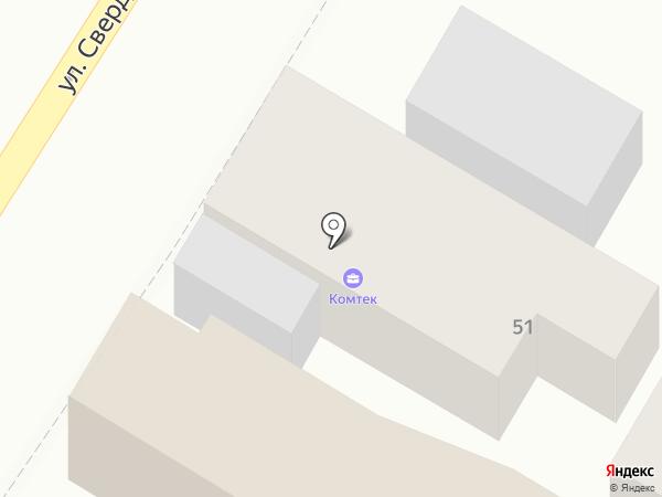 Art на карте Армавира