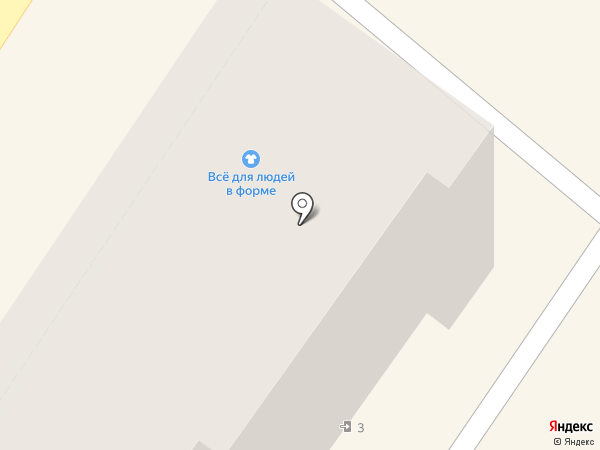 ЭРГО, САО на карте Армавира