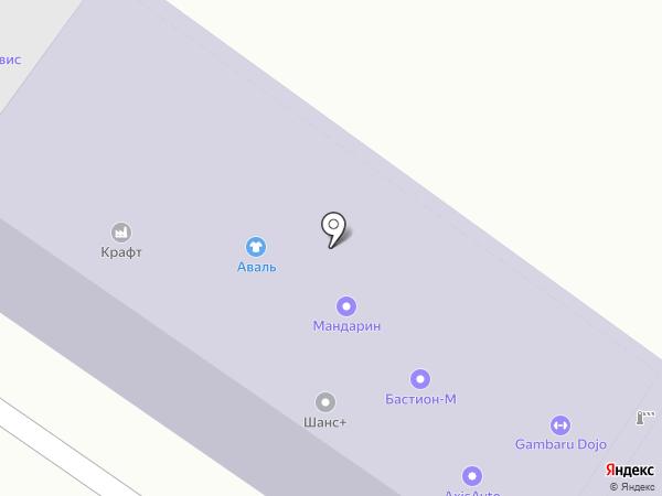 Мэри Кэй на карте Армавира