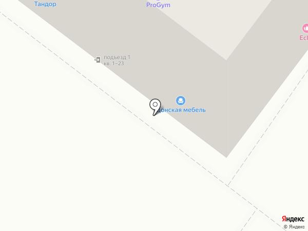 Flor2U.ru на карте Армавира