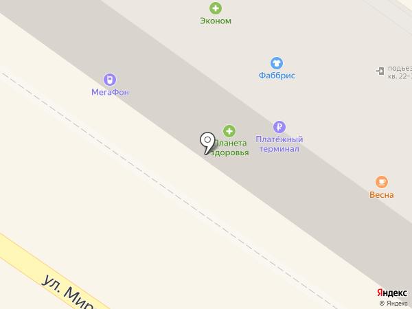 Фаббрис на карте Армавира