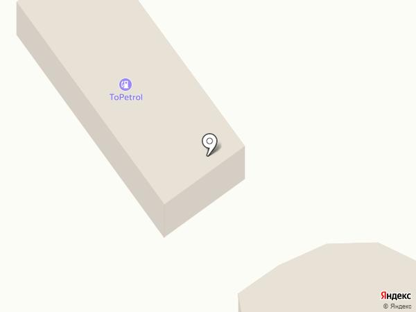 Флори на карте Армавира