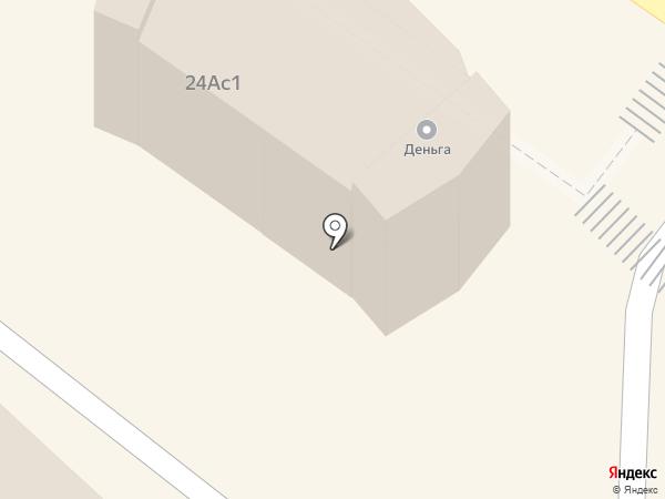 Шуба-Дуба.net на карте Армавира