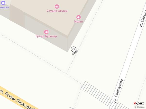 Аксинья на карте Армавира