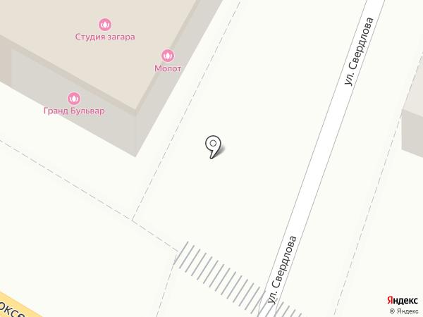 Студия загара на карте Армавира