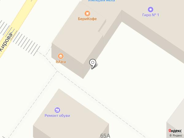 У сквера на карте Армавира